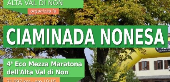 CIAMINADA NONESA : DOMENICA 15 OTTOBRE 2017