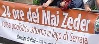 maizeder