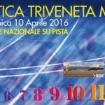 13-atletica-triveneta-meeting