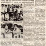 Cronaca Trofeo Giacomelli 1982