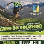 solombo1