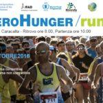 ZERO HUNGER RUN: DOMENICA 16 OTTOBRE 2016 – A Roma per correre in solidarietà ai più deboli del pianeta