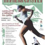 TRAIL DEI CASTELLI : SUPER LUCIA PEDRANZ 3^ ASSOLUTAAAAAAA – GIUSEPPE 22° ASSOLUTOOOO !! SUPER AVDC !!!!!