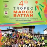 4° TROFEO MARCO BATTAN: CAMPIONATO PROVINCIALE DI CORSA IN MONTAGNA – CSI –  DOMENICA 27 AGOSTO 2017 ore 15.00 !!! ESSERGHE !!!!
