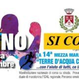 Mezza Maratona Terre d'Acqua Città di Trino il 13 dicembre 2020 a Trino (VC) un miracoloooo  😎💪🇮🇹