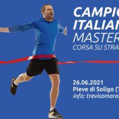 CAMPIONATO ITALIANO MASTER 5 KM. su Strada – AVDC PRESENTEEEEEE 🧡🖤🇮🇹😍 Iscrizioni aperte !!